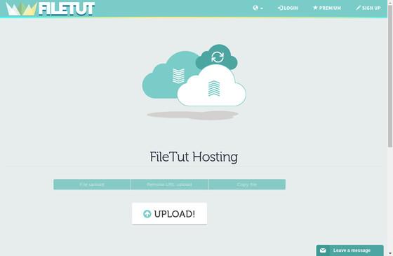 Filetut Storage