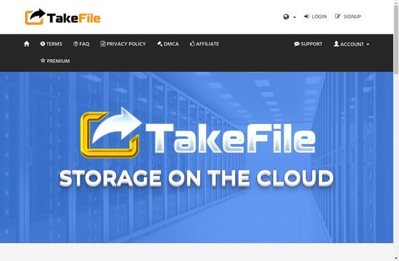 Take File